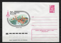 Russia/USSR 1980,Cover Moscow Olympics,Water Sports Water Polo,VF Unused (RN50) - 1923-1991 USSR