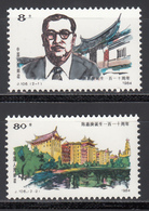 1984  Michel Nº 1971 / 1972,  MHN, 110 Cumpleaños De Chen Jiageng - 1949 - ... Volksrepublik