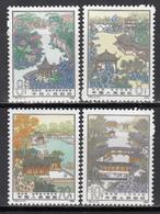 1984  Michel Nº 1941 / 1944,  MHN, Jardines De Suzhou - 1949 - ... République Populaire