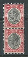 Tanganyika 1927 15c KGV MNH Pair - Kenya, Uganda & Tanganyika