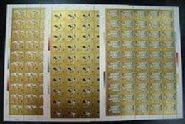 China 1986 T110 White Crane Stamps Sheets Bird Fauna - Nature