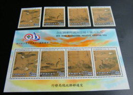 Taiwan 1996 Ancient Chinese Painting Stamps & S/s- Flying Geese Bird Duck Fauna Flower - 1945-... Republic Of China