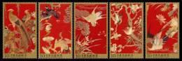 Taiwan 2013 Ancient Embroidery Stamps Flower Bird Peacock Rock Crane Bat Duck Plum Lotus Mushroom Fungi Orchid Bamboo - 1945-... Republic Of China