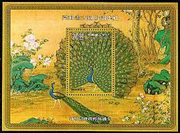 Taiwan 1991 Ancient Chinese Painting Stamp - Peacock S/s Bird Peafowl Fauna Flower - 1945-... República De China