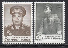 1986  Michel Nº 2095 / 2096   MNH, 100 Cumpleaños De Zhu De - 1949 - ... República Popular