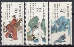 1987  Michel Nº 2102 / 2104  MNH,  El 400 Aniversario Del Nacimiento De Xu Xiake (Explorer) - 1949 - ... República Popular
