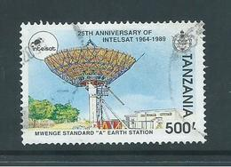 Tanzania 1991 500 Shilling Intelsat Attractive Used , Natural Paper Wrinkle - Tanzania (1964-...)