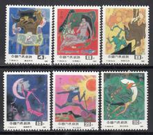 1987  Michel Nº 2137 / 2142   MNH, Cuentos De Hadas - 1949 - ... República Popular