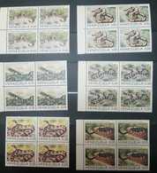 O) 1972 VENEZUELA, SNAKE - INDIGO - SOUTH AMERICAN CHICKEN - LANCE HEAD - CORAL - CASABEL - BOA CONSTRICTOR, SCT 1007 - - Venezuela