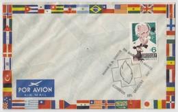 Uruguay FDC Albert Schweitzer Flags 1967 - Albert Schweitzer