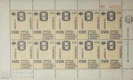 O) 1984 VENEZUELA, ENGINEERING ASSOCIATION, MNH - Venezuela