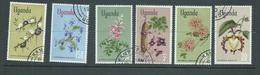 Uganda 1969 Flowers 1 Shilling To 20 Shillings FU - Uganda (1962-...)