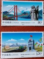 China 2019-18 65th Sichuan-Tibet & Qinghai-Tibet Highway Open Stamps - Nuevos