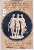 BLOIS- GRACIEUSES IMMORTELLES- 2 CARTES- VOIR TEXTE - Blois