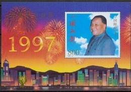 China MiNr. Bl. 79 I **, Rückgabe Hongkong An China - 1949 - ... République Populaire