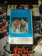 Définir Le Hockey Dix Fois Champion Du Monde De L'équipe Nationale Soviétique En 1972 - Sport Invernali