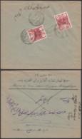 IRAN 1915 LETTRE  (8G30369) DC-3837 - Iran