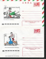 Russia/USSR 1980, 2 Cachet Cover, Moscow'80 Olympics,Classic Wrestling & Free Wrestling, VF-XF Unused !! (NR50) - 1923-1991 USSR