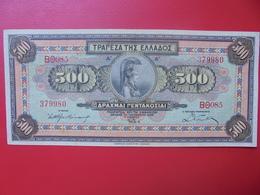GRECE 500 DRACHME 1932 CIRCULER BELLE QUALITE (B.2) - Grèce