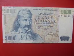 GRECE 5000 DRACHME 1997 PEU CIRCULER  (B.2) - Grèce