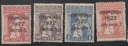 Grece N° 338 à 341* Timbres 1917 Surchargés - Greece