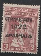 Grece N° 342 ** Timbre 1917 Surchargé 3d S 3d - Nuevos