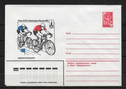 Russia/USSR 1980,Cachet Cover, Moscow'80 Olympics, Cycling,VF Unused ! (NR50) - 1923-1991 USSR