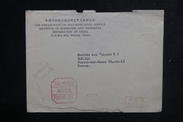CHINE - Cachet De Taxe Perçue De Péking Sur Enveloppe Commerciale Pour La France En 1964 - L 38816 - 1949 - ... People's Republic