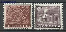 India 1968 Mi 451-452 MNH ( ZS8 IND451-452 ) - Fruits