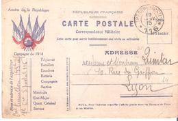 Carte De FRANCHISE MILITAIRE Oblitéré TRESOR ET POSTES * 116 * - Postmark Collection (Covers)