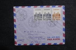 VIÊT-NAM - Enveloppe De Saïgon Pour La France En 1958, Affranchissement Plaisant - L 38822 - Viêt-Nam