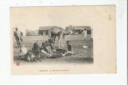 DJIBOUTI AU MARCHE DES INDIGENES (ANIMATION) - Gibuti