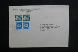CORÉE - Enveloppe Du Ministère De La Culture Pour La France  Affranchissement Plaisant - L 38833 - Corée Du Sud