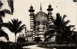 MALAYSIA The Ubad Alah Mosque, Kuala Kau (a1402) - Malaysia