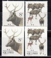 1988 Michel Nº 2213 A, B, / 2214 A, B,  MNH, Fauna, Pere David's Deer (Elaphurus Davidianus) - 1949 - ... Volksrepublik