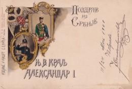 SOUVENIR DE  SERBIE    FAMILLE ROYALE - Serbia