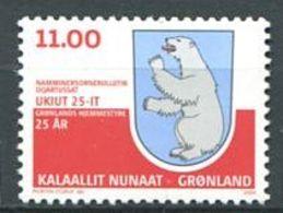 249 GROENLAND 2004 - Yvert 393 - Ours Polaire Antarctique - Neuf ** (MNH) Sans Charniere - Grönland