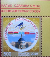 Kazakhstan  2019 5th Anniversary Of Eurasian Economic Union (joint Issue) 1 V  MNH - Timbres