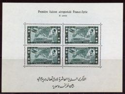 Syrie BF 1938 Yvert 1 ** TB - Syria (1919-1945)