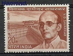 India 1970 Mi 500 MNH ( ZS8 IND500 ) - Célébrités