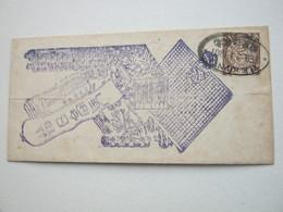 1901 , PEKING , Brief - China