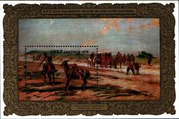 6579B)  CUBA 1972-425° ANN. DELLA NASCITA DI MIUEL DE CERVANTES SAAVEDRA-IN BF -MNH** - Nuovi