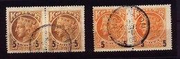 A6270) Kreta Crete Überdruckausgabe 1905 2 Paare Gestempelt Used - Kreta