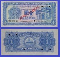 Macau 1 Patacas 1945 Specimen - Macao