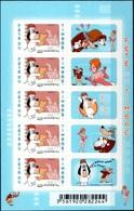 FRANCE Feuillet Adhésif F160A MNH Droopy + Loup Wolf De Tex Avery Cartoon Movie Animation Film (CV 40 €) - France