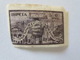 URSS - N° 215 A - Manque Hors Cadre En Haut à Gauche Et Coupure En Bas à Droite Touchant Le Cadre - Unclassified