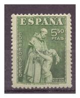 SPAGNA -1946 - GIORNATA DEL FRANCOBOLLO. FRA BARTOLOME DE LAS CASAS. POSTA AEREA CON DIFETTI. - MNH** - 1931-50 Unused Stamps