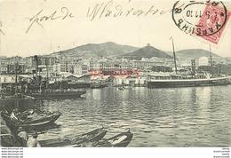 WW RUSSIE. Le Port De Wladivostock Ou Wladivostok Avec Barques Et Pêcheurs 1910 - Russia