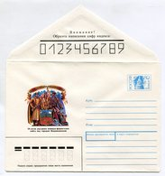 COVER RUSSIA 1992 50th ANNIVERSARY OF THE BATTLE OF GERMAN-FASCIAN TROOPS UNDER THE CITY OF VLADIKAVKAZ #92-82 - 1992-.... Fédération