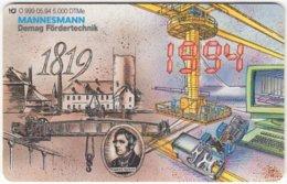 GERMANY O-Serie B-212 - 999 05.94 - MINT - Deutschland
